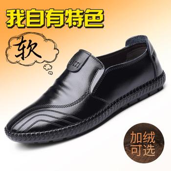 豆豆鞋2019秋冬新款男士韩版潮皮鞋