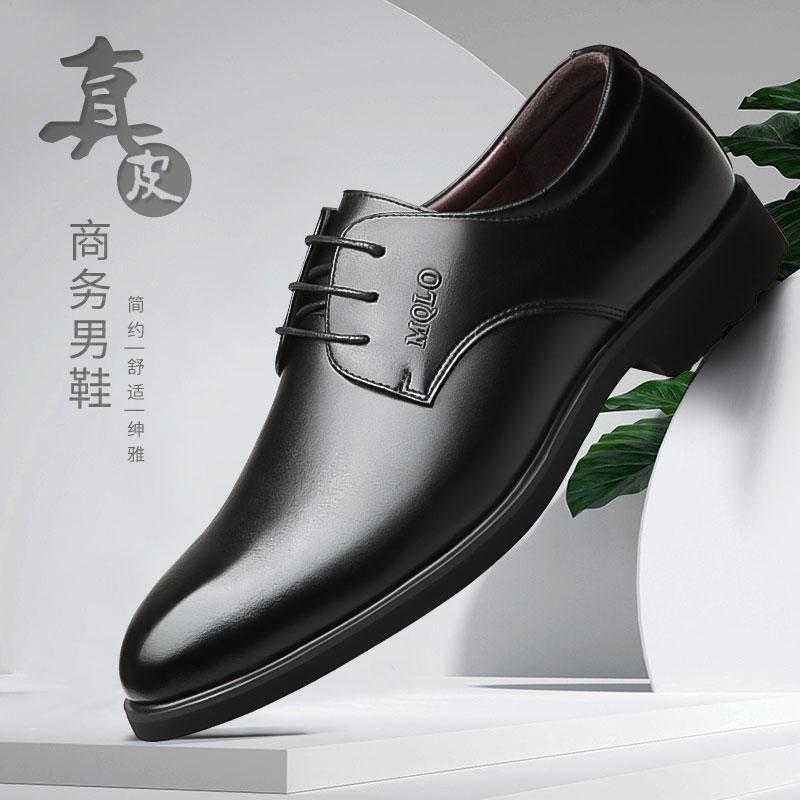 秋季新款男鞋男士商务休闲皮鞋男真皮系带正装韩版潮流英伦爸爸鞋