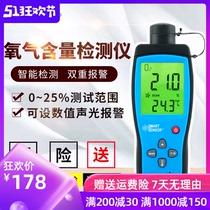 可燃氣體檢測儀天然氣燃氣檢漏儀漏氣檢測儀測漏儀煤氣泄露報警器