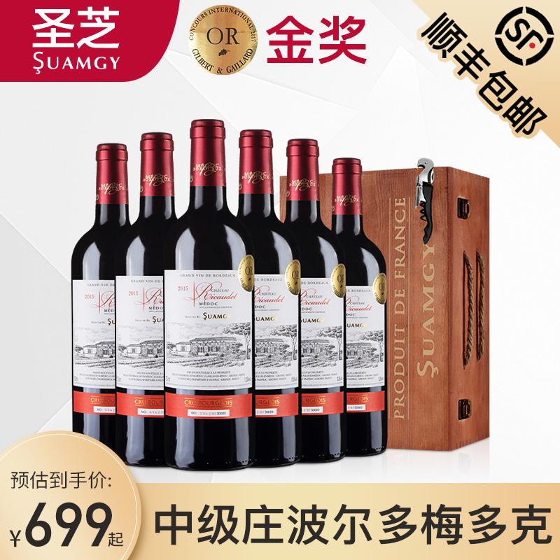 圣芝理卡中级庄红酒整箱法国进口波尔多梅多克赤霞珠葡萄酒干红6