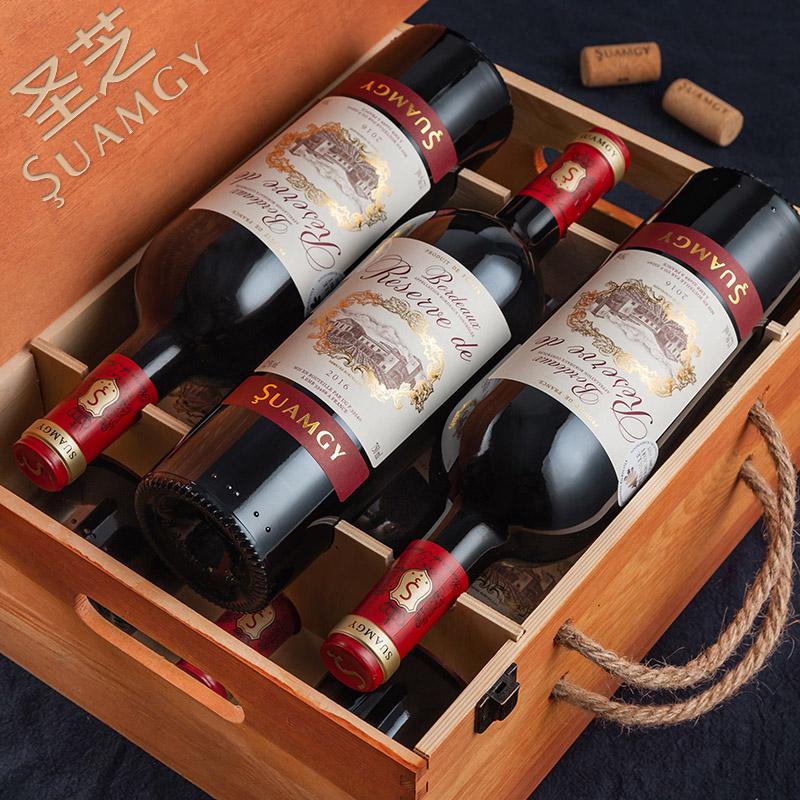 圣芝红酒法国波尔多AOC银奖干红原瓶进口珍藏葡萄酒类整箱6支原装