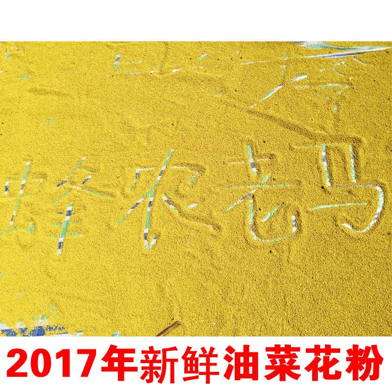 Пчела пыльца натуральные еда использование мужской и женщины человек 2017 свежий масло блюдо пчела пыльца не перерыв стена 250 грамм