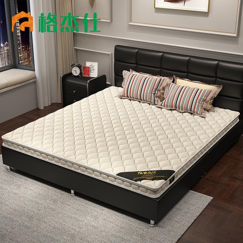 棕�罢郫B椰棕床�|1.8m1.5米�硬棕�|床�|�W生定做乳�z席�羲即�|