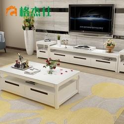 格杰仕茶几电视柜组合现代简约家具套装组合客厅茶桌椅组合