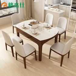 格杰仕实木餐桌椅组合北欧小户型折叠餐桌家用饭桌现代简约餐桌