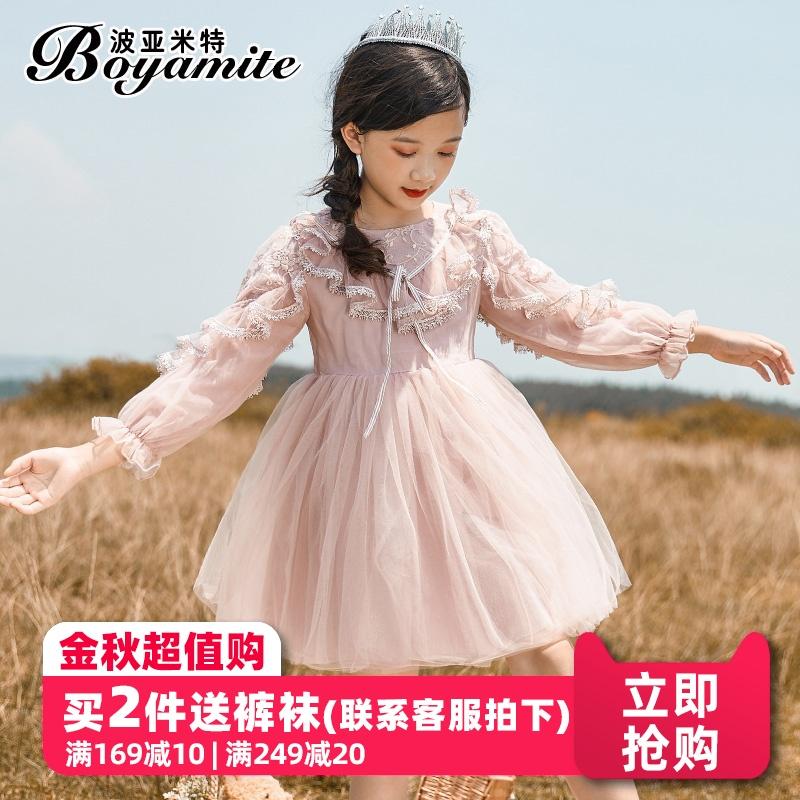 149.00元包邮女童连衣裙秋装2019儿童网红公主裙