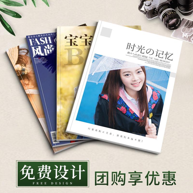 12寸杂志相册制作情侣婚纱照片书定制毕业纪念册同学聚会影集儿童