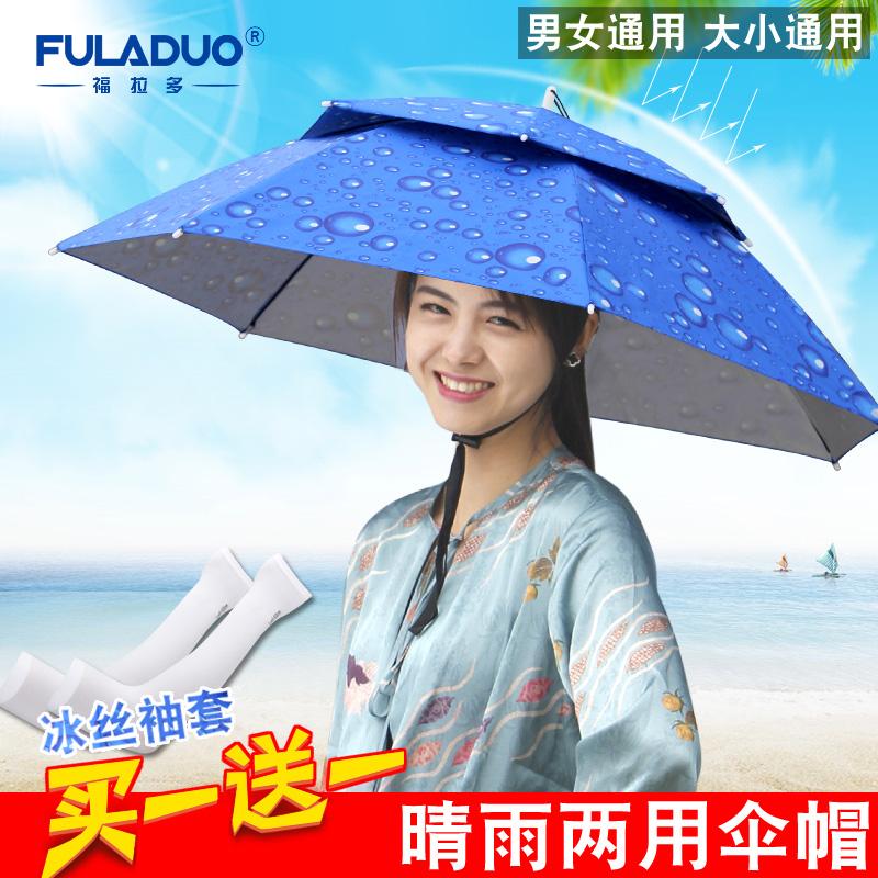 双层防风防雨帽头戴式防晒钓鱼伞
