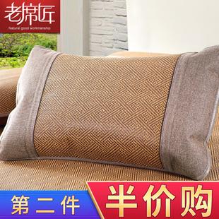 老席匠枕套枕头套单人夏季凉席学生成人透气枕芯套子可买一对枕席品牌