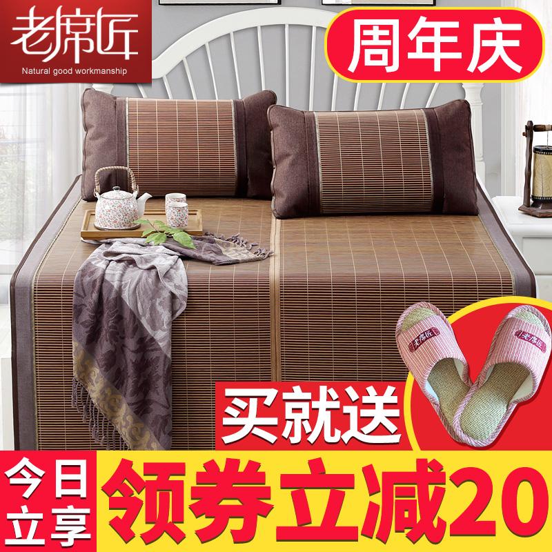 Декоративные одеяла и подушки / Прикроватные коврики Артикул 525996116417