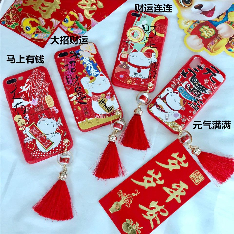 新年紅色蘋果X招財貓流蘇Phone 6s 7plus手機殼毛絨8p保護殼情侶