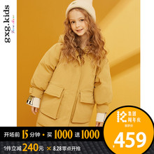 GXG down jacket for girls