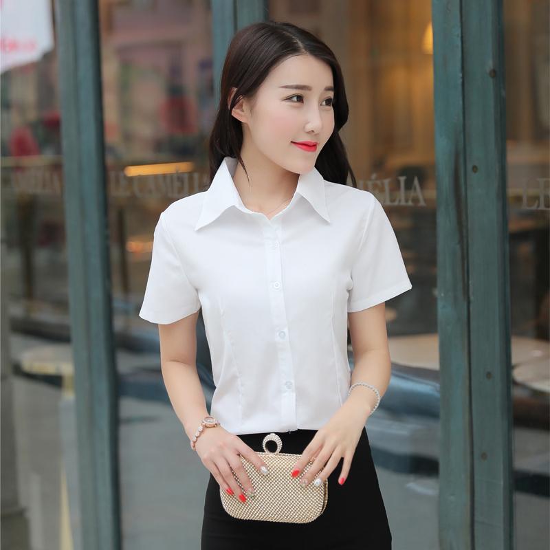 韩版白衬衫女短袖修身显瘦职业装大码女装女士工作服简约衬衣夏装