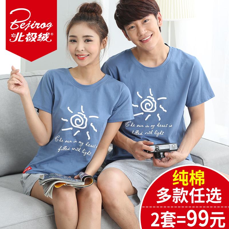 Лето любители пижама хлопок короткий рукав корейский мультики случайный лето тонкая модель хлопок мужской и женщины набор домой одежда