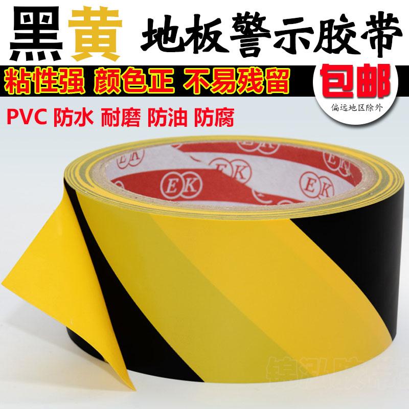 Черный Желтый косой принт Предупреждающая лента, пересекающая зебру панель счет стандартный Пожарная предупреждающая лента шириной 5 см