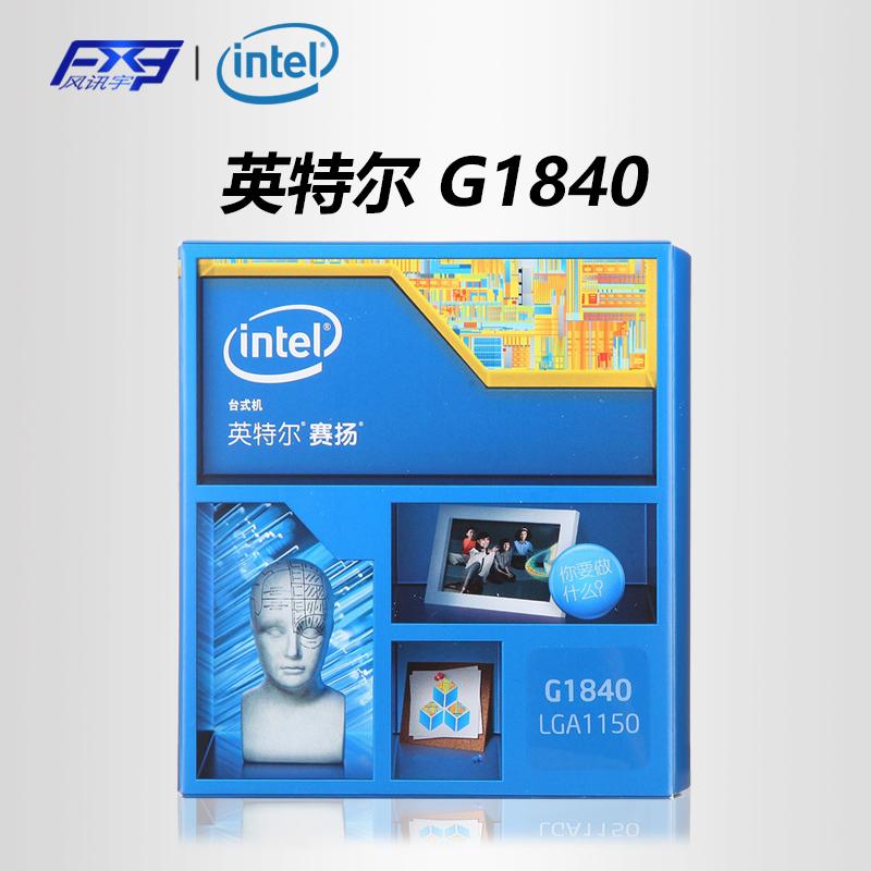 Intel/ английский специальный ваш G1840 упакованный C кожзаменитель настольный компьютер иметь дело с устройство 2.8G двухъядерный может взять нагрузка H81 B85