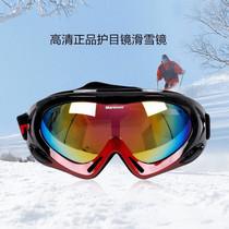 专业户外骑行滑雪镜登山防风滑雪眼镜单层防雾防风登山镜Marsnow