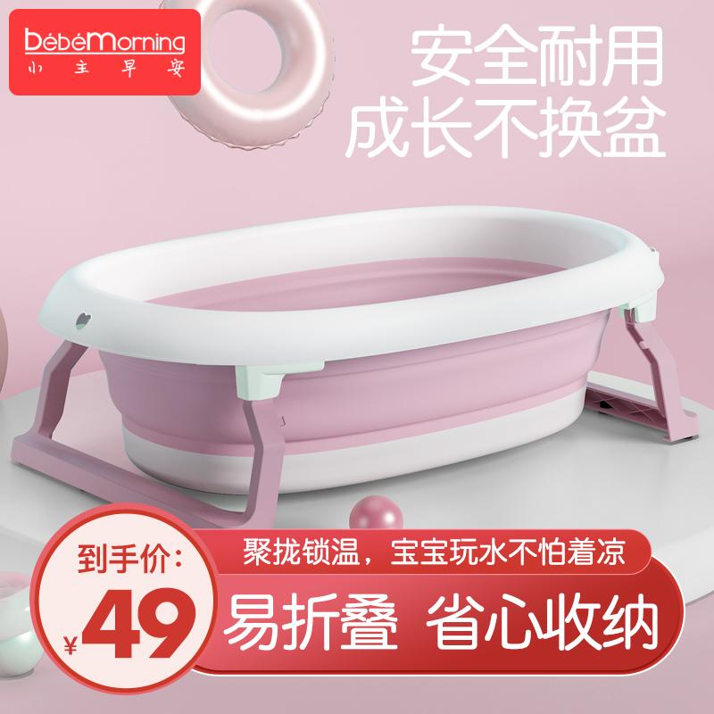 家用宝宝可折叠加厚大号可坐洗澡盆
