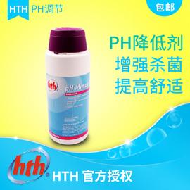 美国原装HTH PH降低剂游泳池酸粉池水酸碱值调节清水清心清澈沁蓝图片