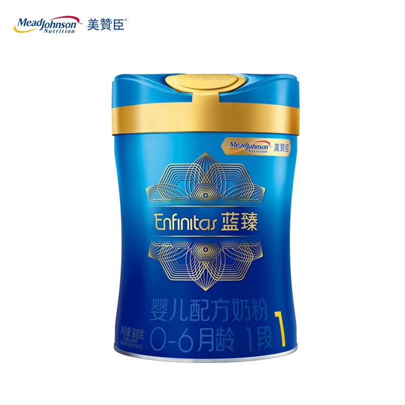 美赞臣蓝臻1段婴儿奶粉900g一段荷兰原装进口罐底防伪码