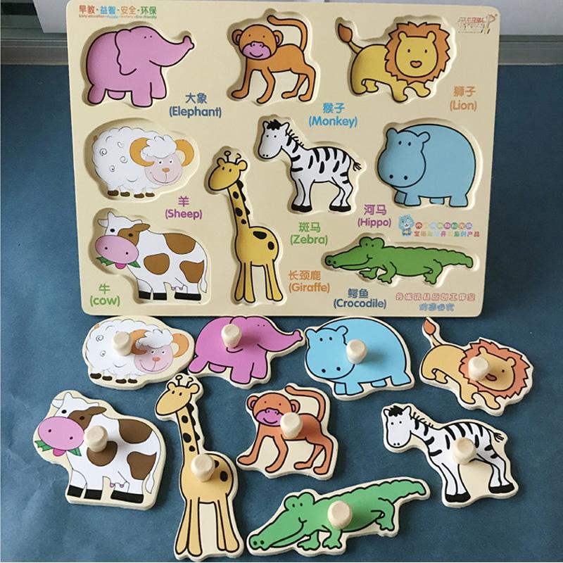 0-1-2-3岁木质形状拼图 宝宝字母数字手抓板儿童拼板早教益智玩具