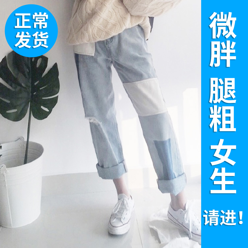 Spring and autumn 2020 new style broken hole jeans womens loose high waist straight pants light color retro design jeans pants