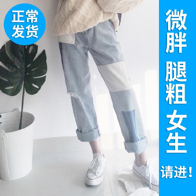 2020春秋新款破洞牛仔裤女宽松高腰直筒裤浅色复古设计感牛仔裤子