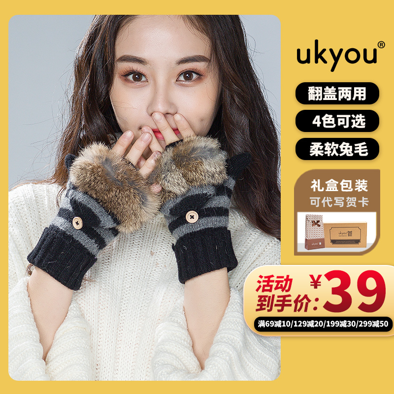 Wool knitted gloves for female students