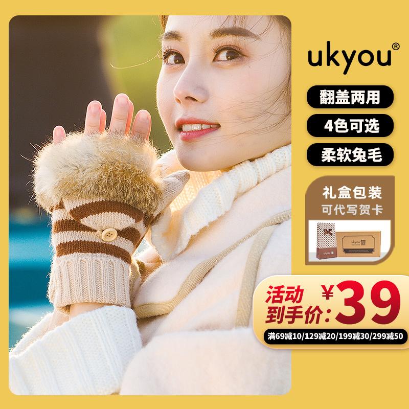 Lovely student winter girl cycling warm dew finger half finger flap half cut dual purpose girls wool knitting gloves