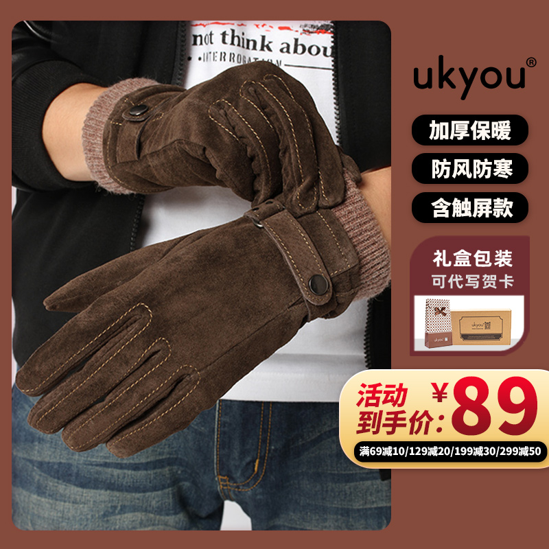 Leather gloves for men riding motorcycles in winter