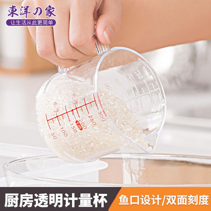 日本进口NAKAYA量勺 刻度米杯 量米杯 塑料量杯 500ML计量杯 K159