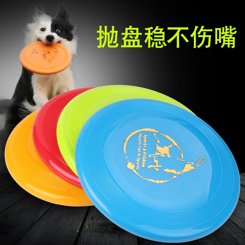 Домашнее животное собака край пастух летающий диск собака специальный обучение золото волосы тянуть штифт больше мягкий нло игрушка сопротивление укусить игрушка статьи