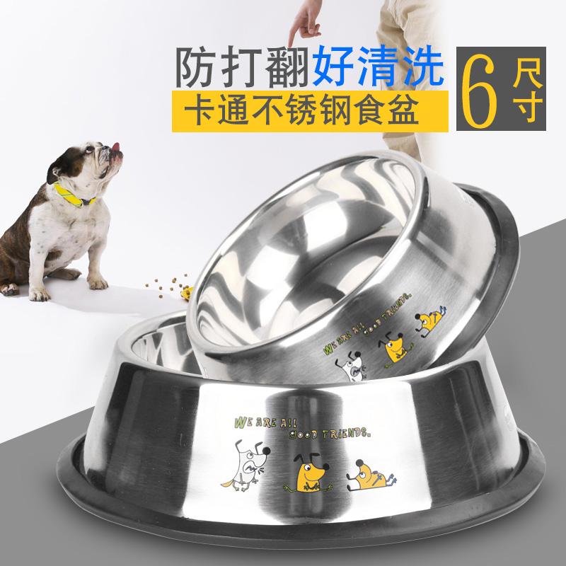 防滑防打翻 不鏽鋼狗碗 金毛泰迪德牧用品寵物碗狗盆貓碗食盆水盆
