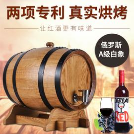 寰则恒压3l5L10l20L30升橡木桶酒桶无内胆红酒葡萄酒木酒桶家用