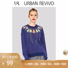 URBAN REVIVO YL03S4EN2003 女装印花休闲保暖棉T恤衫 99元