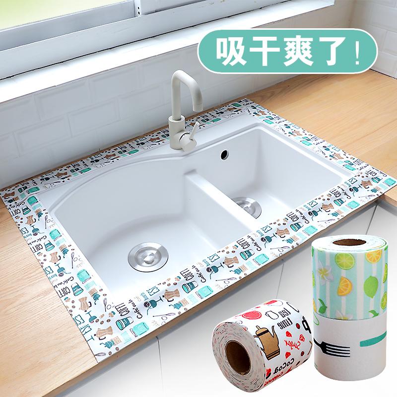 水槽防水贴卫生间厨房洗菜盆自粘吸湿贴浴室洗手台吸水垫防水贴纸