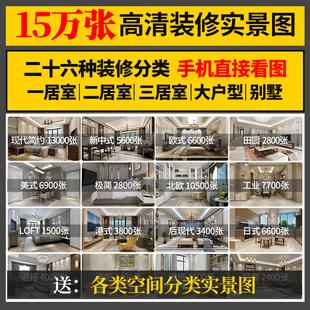 装修设计效果图三居室房屋家装室内二居室客厅房子小户型卧室全屋图片