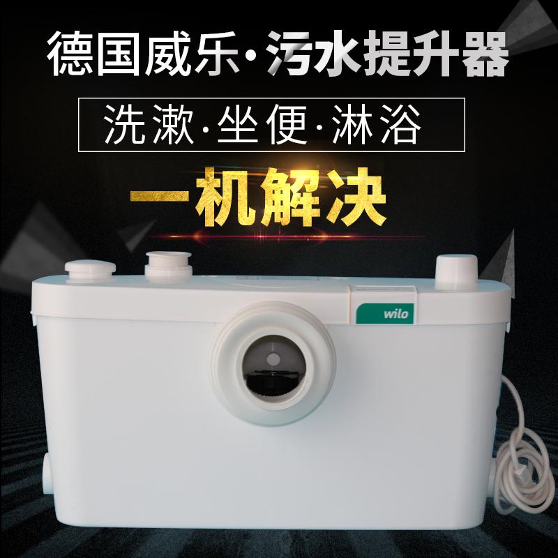 德��威�肺鬯�提升器地下室�R桶污水提升泵家用粉碎泵全自�优盼郾�
