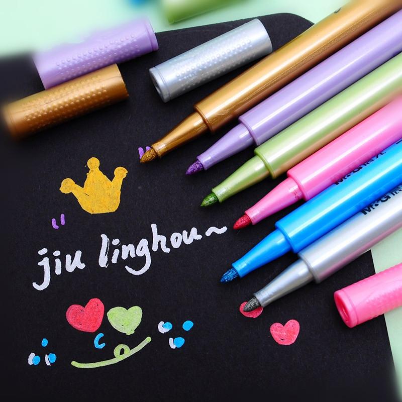 晨光手绘金属色6色记号笔 DIY黑卡纸手帐涂鸦笔 贺卡相册彩色画笔