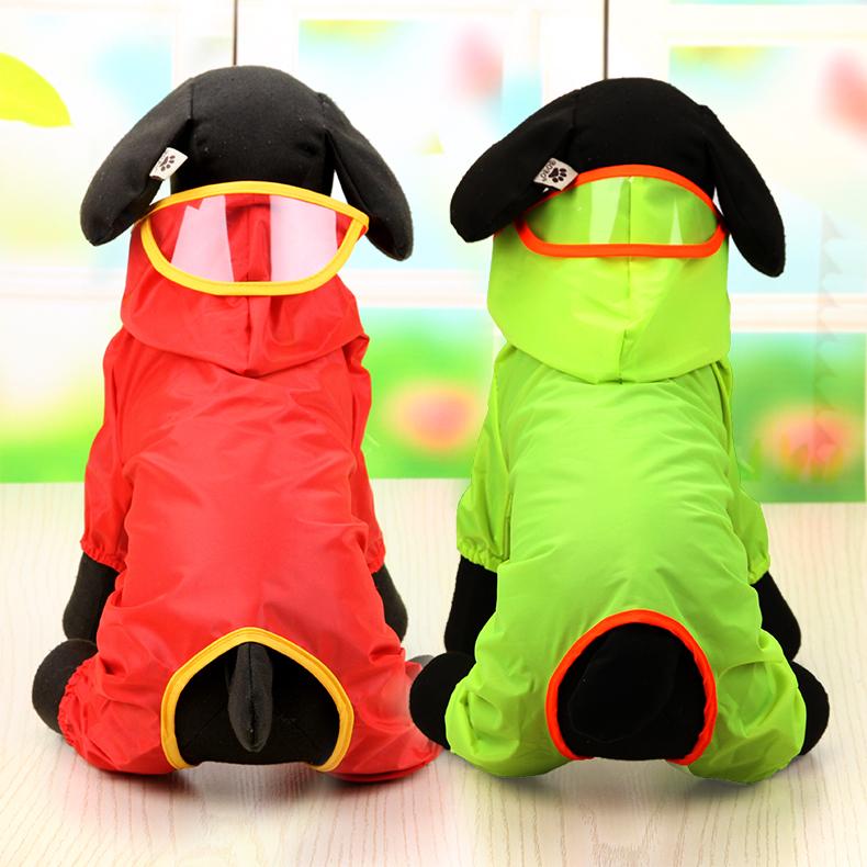 寵物狗狗雨衣雨披四腳防水衣服泰迪貴賓比熊博美小中型犬大型犬