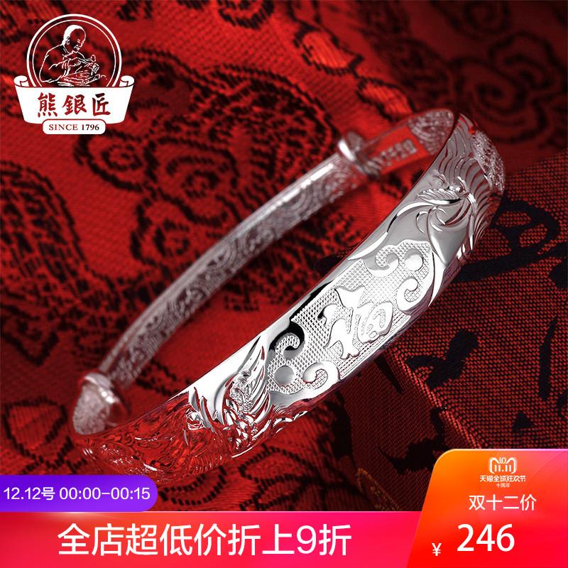熊银匠纯银手镯女龙凤福字999纯银镯子可调节 送妈妈时尚银饰品