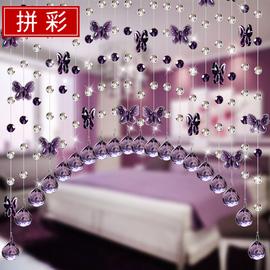 珠帘水晶门帘玄关卧室客厅隔断帘厕所过道网红门帘子装饰免打孔