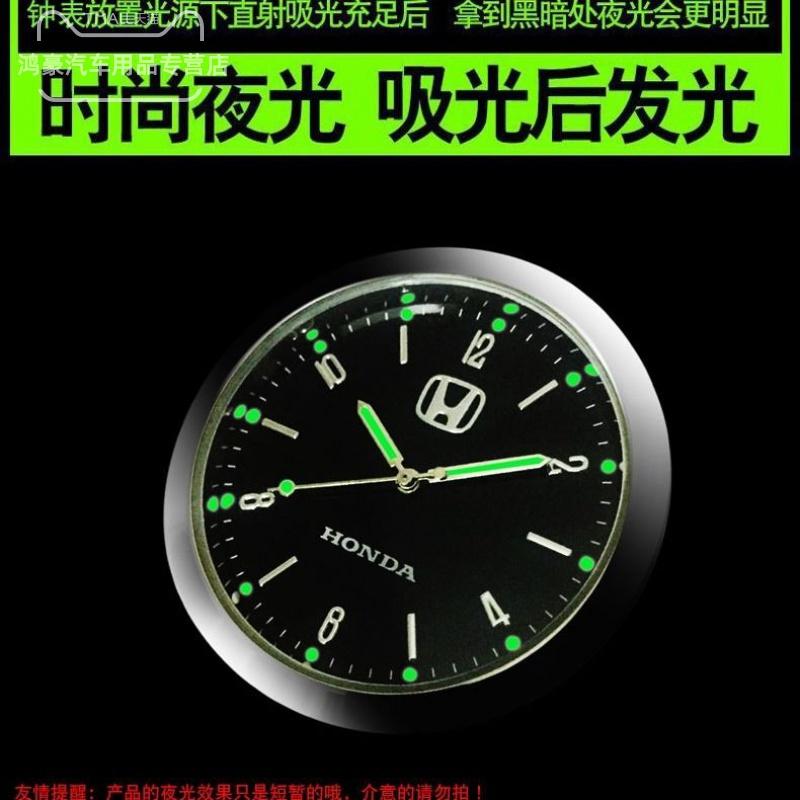 新标致4008车载时钟夜光电子钟标志308汽车装饰石英表408改装用品