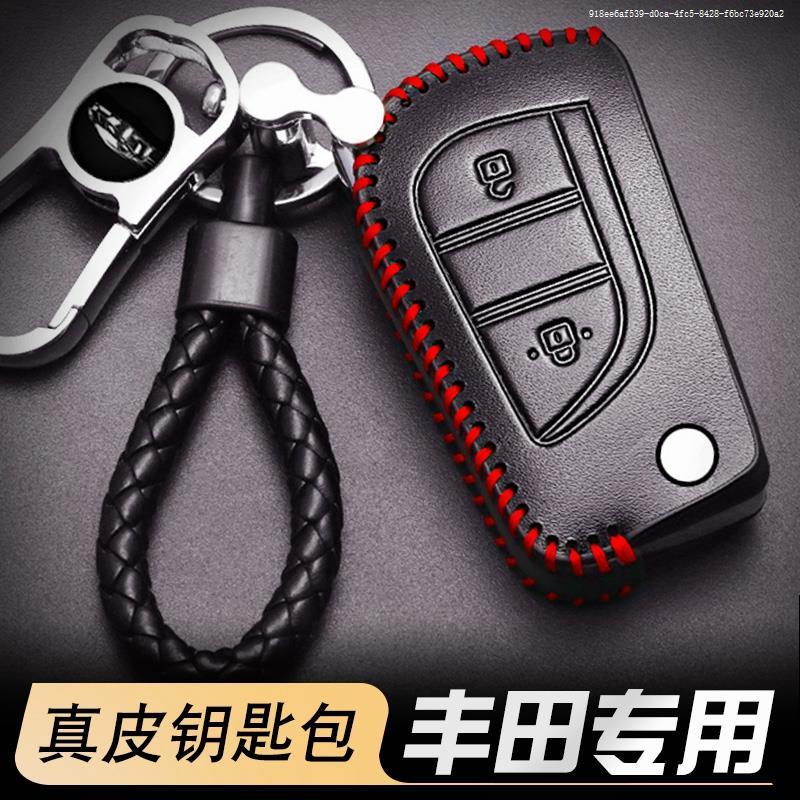 广汽适用新凯美瑞六代第七代6代定制图标汽车钥匙包真皮钥匙套新