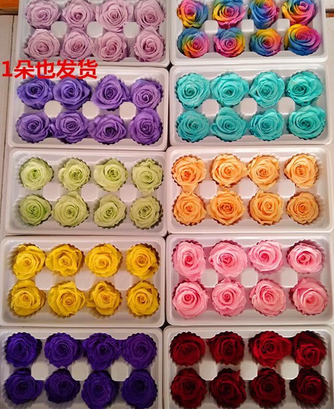 云南永生花玫瑰花材花盒DIY保鲜花材配料材精品玫瑰盒装4-5CM