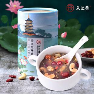 采芝斋桂花坚果有点脆西湖藕粉藕羹网红早餐杭州特产代餐非小袋装