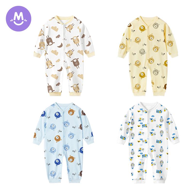 Одежда для младенцев Артикул 602467335952