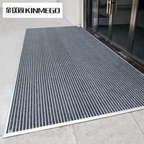 金镁固铝合金酒店进门地垫嵌入式除尘刮泥垫地毯商用防滑门厅地毯