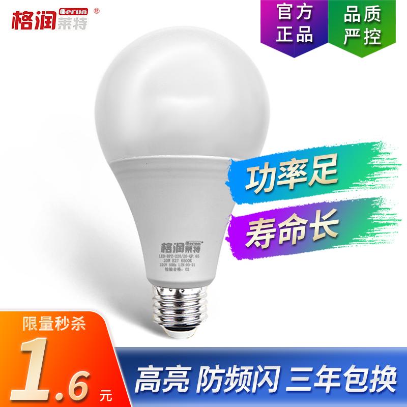 Лампы / Источники света Артикул 40179329820