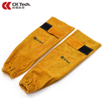 Cowhide welding anti-ironing sleeves long thermal insulation and high temperature wear resistant fire welder sleeve lengthening special protection